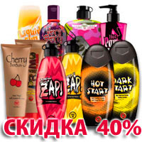 косметика для загара power tan
